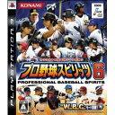 【中古】【PS3】 プロ野球スピリッツ6 [BLJM60148]