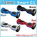 チックスマート C1 CHIC SMART C1 [立ち乗り電動二輪車][送料無料][ブラック/ブルー/レッド/ホワイト][ハンズフリー/バランススクー…