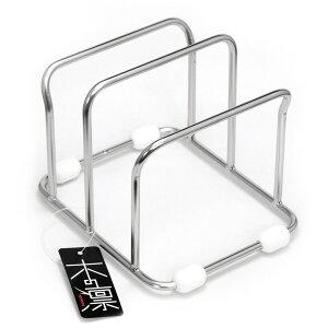 【まな板立て】 木凛 極厚用まな板スタンド 2枚立て ステンレス製 まないた立て 18-8ステンレス SUS304 日本製