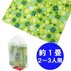 【レジャーシート】 クッションマット クローバー 1畳 2〜3人用 手提げ袋・シートピン付き [アウトドア/レジャー/遠足/行楽]【SMART LEISURE】