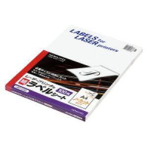 LBP-A190 モノクロレーザープリンタ用紙ラベル A4 100枚入 ノーカット コクヨ 4901480585888