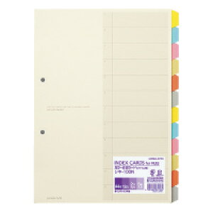 シキ-100N カラー仕切カード(ファイル用) A4縦 12山+扉紙 2穴 5組入 コクヨ 4901480531304