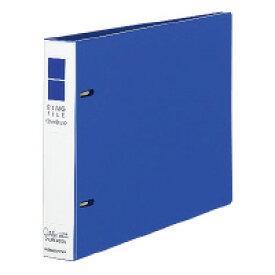 フ-URF427B リングファイル<スリムスタイル> A5横 内径22ミリ 2穴 青 コクヨ 4901480308340