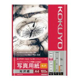 KJ-G14A4-100N インクジェットプリンタ用紙 写真用紙(光沢) A4 100枚 コクヨ 4901480252506