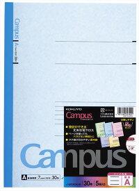 コクヨ(ノ-203CAX5)キャンパスノートカラー表紙 A4 罫幅7mm30枚 アソート5冊
