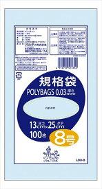 オルディ(L03-8)ポリバッグ規格袋<透明ポリ袋>8号 130x250mm