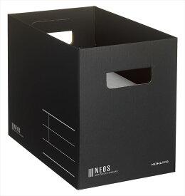 コクヨ (A4-NEMB-D) 収納ボックス<NEOS>(Mサイズ)黒