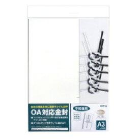 オキナ (CK60N)OA対応金封 不祝儀用 黒白結切 A3 中袋付き