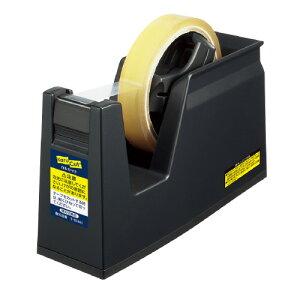 コクヨ(T-SM100ND)テープカッター<カルカット> 大巻き・小巻きテープ両用 黒
