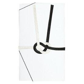 キングコーポレーション(M70076)香典袋 大阪折黒白7本 文字なし 5枚 仏事全般