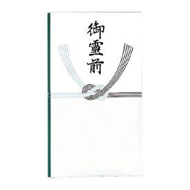 マルアイ(ノ-CR281)香典袋 略式仏多当 御霊前 30枚中袋 神式・キリスト教・仏事全般