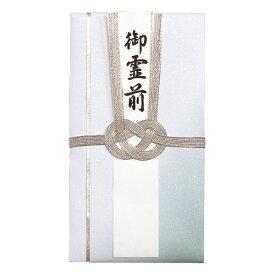 マルアイ(キ-361)香典袋 仏新金封 御霊前 1枚 仏事全般