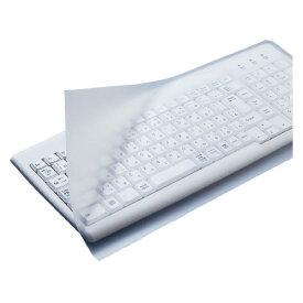 エレコム(PKU-FREE1)キーボード防塵カバー (フリーカットタイプ) デスクトップ用