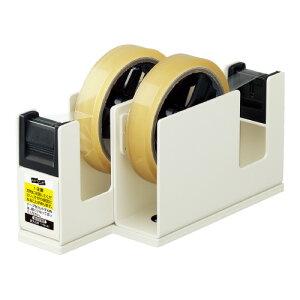 コクヨ(T-SM110LM)テープカッター<カルカット> スチール 2連タイプ ライトグレー