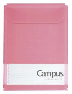 コクヨ (ノ-CP836AT-P) キャンパス 仕分けができる2ポケット ルーズリーフケース