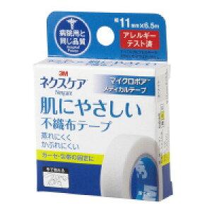 スリーエム ジャパン(MPW11) ネクスケア メディカルテープ 不織布テープ 11mm×6.5mホワイト