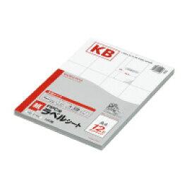 コクヨ (KB-A192) PPC用ラベルシート(共用タイプ) A4 100枚入 12面カット 白☆