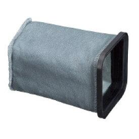 コクヨ (KS-500ソトブクロN) 交換用集じん袋 外袋 布製☆