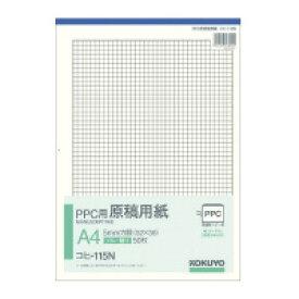 コクヨ (コヒ-115N) PPC用原稿用紙 A4縦 5mm方眼 50枚☆