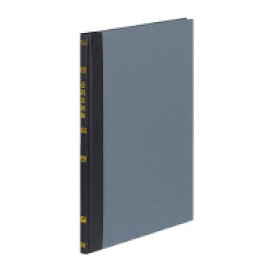コクヨ (チ-115) 帳簿 B5 金銭出納帳(科目入) 100頁/冊☆