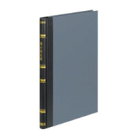 コクヨ (チ-208) 帳簿 B5 銀行勘定帳 200頁/冊☆