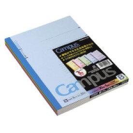 コクヨ (ノ-3CBNX5) キャンパスノートカラー表紙(中横罫) 6号(セミB5) 罫幅6mm30枚5冊組☆