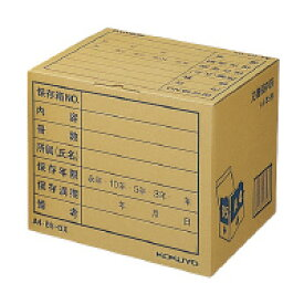 コクヨ (A4B5-BX) 文書保存箱(フォルダー用) A4・B5個別フォルダー用☆