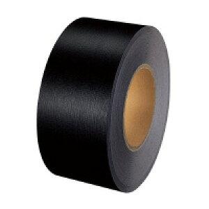 ★1月26日12時注文分よりポイント10倍★ コクヨ (T-K475ND) 製本テープ(業務用) 黒 75mm×50M☆