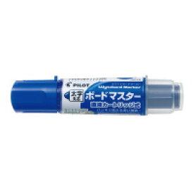 パイロット (WMBM-18BM-L) ボードマスター(太字) ブルー 油性顔料(アルコール系)☆