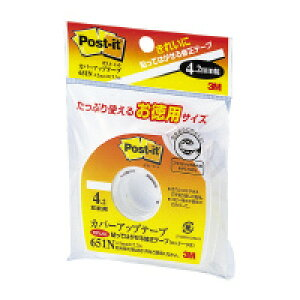 住友スリーエム (651N) <ポスト・イット>カバーアップテープ 4.2mmx17.7m☆