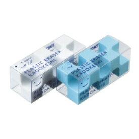 コクヨ (ケシ-U750-1) 消しゴム<カドケシプチ> 2個入(ブルー・ホワイト)