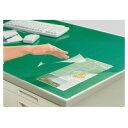コクヨ (マ-1216NG) デスクマット軟質Wエコノミー 塩ビ製 緑 透明 下敷き付 6号デスク用☆
