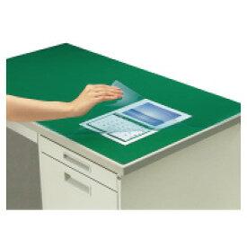 コクヨ (マ-447NG) デスクマット軟質W(非転写) グリーン 透明 下敷き付 1400×700デスク用☆