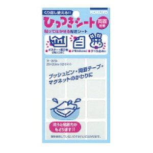 コクヨ (タ-373T) ひっつきシート カットタイプ 12片入 透明☆