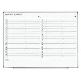 コクヨ (FB-SL34MW) ホワイトボード(軽量タイプ)月行事横書き 1201×73×906mm☆