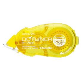 コクヨ (タ-D401N-08) テープのり<ドットライナー>詰替テープ 貼ってはがせるタイプ 8.4mm×16m☆