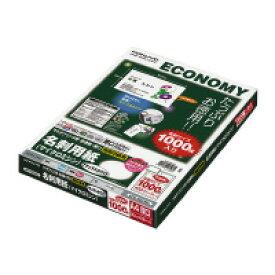 コクヨ (KPC-VEA15W) マルチプリンタ用名刺用紙 両面普通紙厚口 10面 100枚/袋 ナチュラル白☆