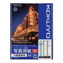 コクヨ (KJ-D11A4-50) インクジェットプリンタ用紙 写真用紙(高光沢・厚手) A4 50枚☆