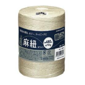 コクヨ(ホヒ-35W)チーズ巻き 麻紐(あさひも)/麻ひも 麻ヒモ (ホワイト・ホビー向け)(ホワイト) 480m 編み物 ガーデニング 梱包用 4901480293806☆