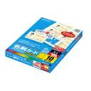 コクヨ (LBP-VC15) カラーレーザー&カラーコピー用名刺カード クリアカット 10面 100枚/袋 A4☆
