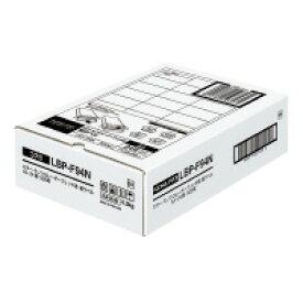 コクヨ (LBP-F94N) LBP用紙ラベル(カラー&モノクロ対応) A4 500枚入 24面カット☆