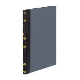 コクヨ (チ-200) 帳簿 B5 元帳 上質紙 200頁/冊☆