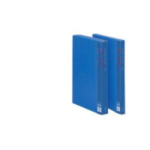 ★3月22日12時注文分よりポイント10倍★ コクヨ (フ-920NB) ケースファイル A4 背幅20mm 青☆