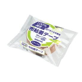 コクヨ (TG-271) 再生PET布粘着テープ(100%再生布) 50mm×25m☆