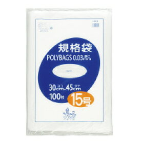 オルディ (L03-15) ポリバッグ規格袋<透明ポリ袋>15号 300×450mm 100枚入り☆