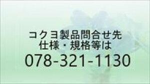コクヨ (リ-177) 三色刷りルーズリーフ A4 応用帳 100枚☆