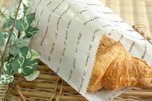 【パン プレゼント 袋】グラシン紙袋 フランセ ショコラ (1セット100枚入)