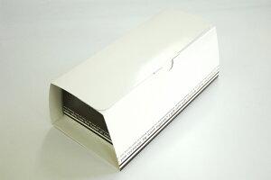 【洋菓子 ギフト 箱】ロールケーキ箱 ル・ガトー(1セット10枚入)