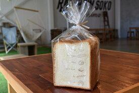 【パン 袋】PP食パン1斤袋 サリュ(1セット100枚入)【PP 食パン 袋】