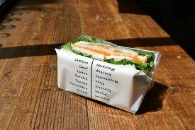 【パン 袋】【サンドイッチ 袋】ボリュームサンドパック モード(1セット100枚入)【ノッチ付】